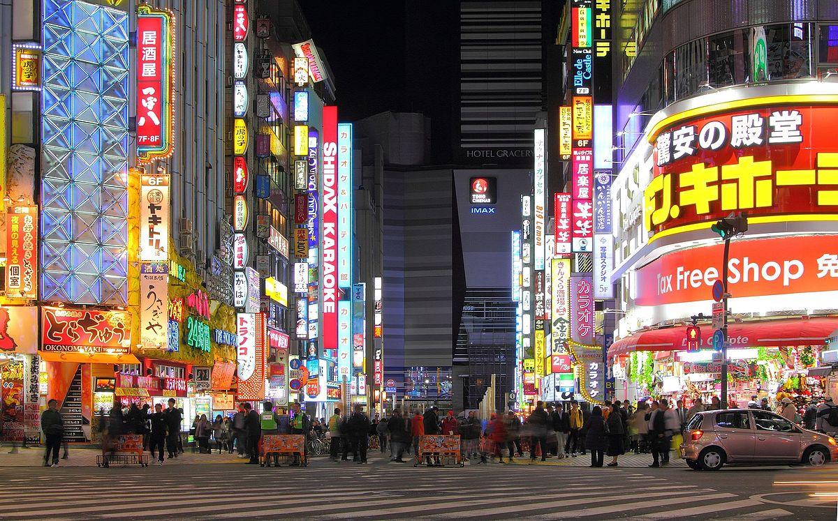 TourismNightStreetLIGHTS