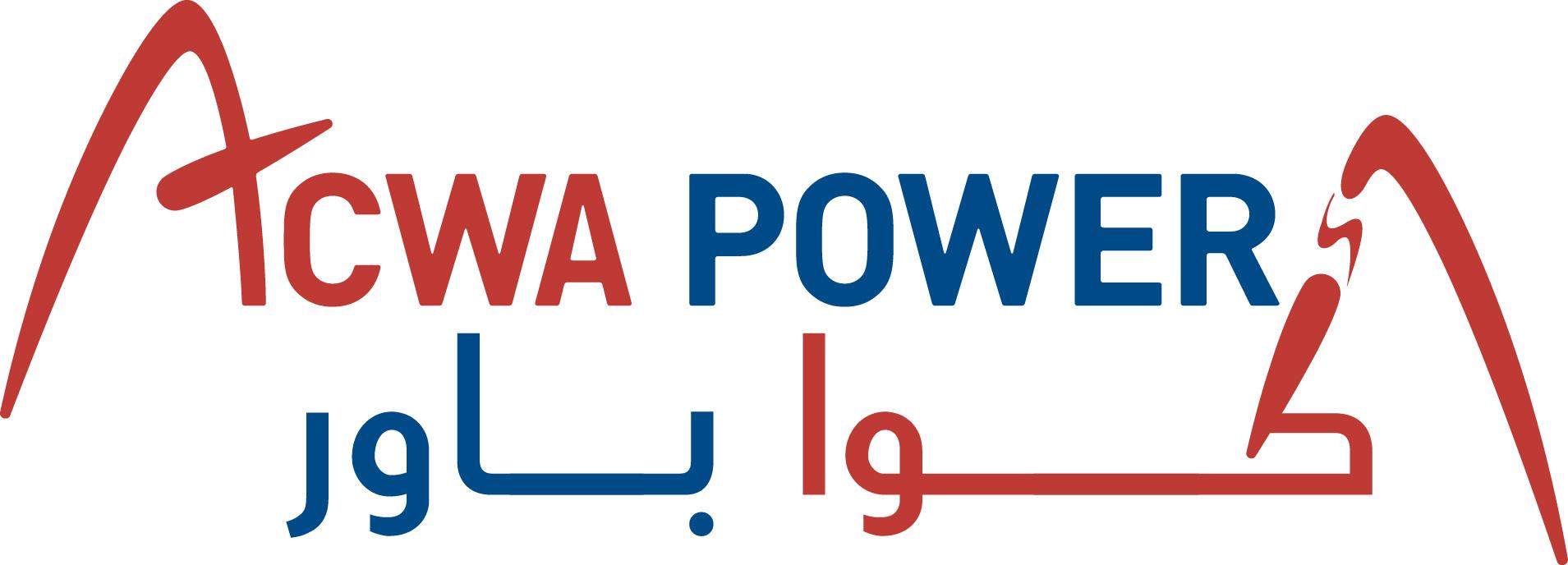 ACWA Power - DUAL LANGUAGE LOGO