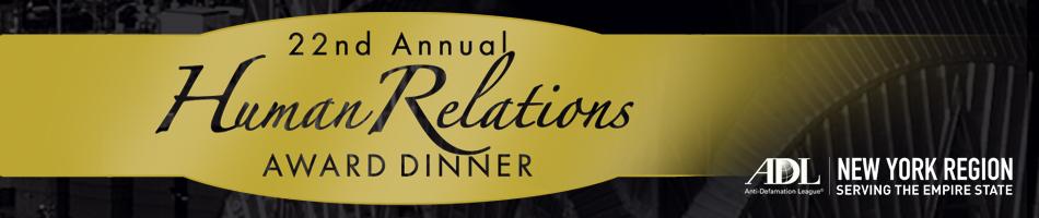2016 Human Relations Award Dinner