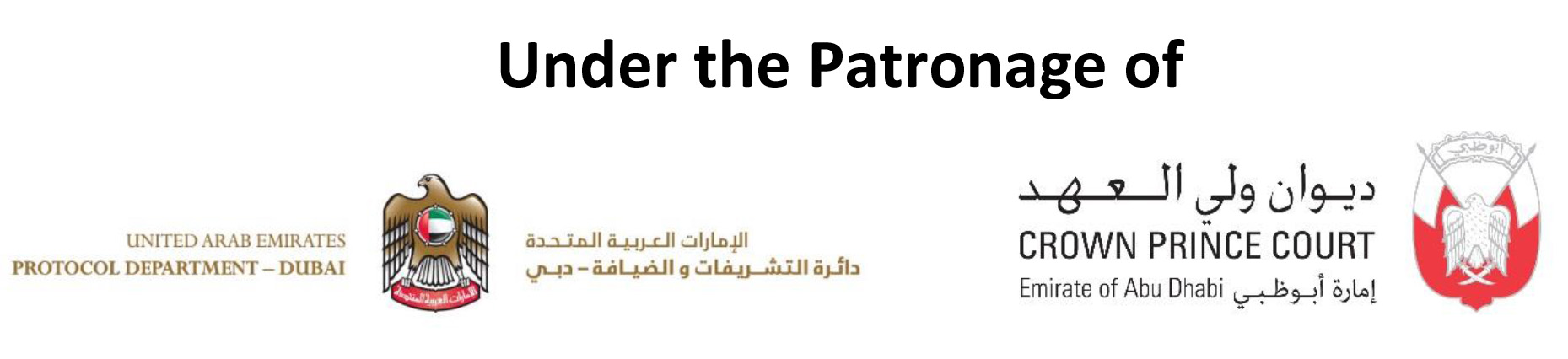 2014 PDD-CPC Patronage
