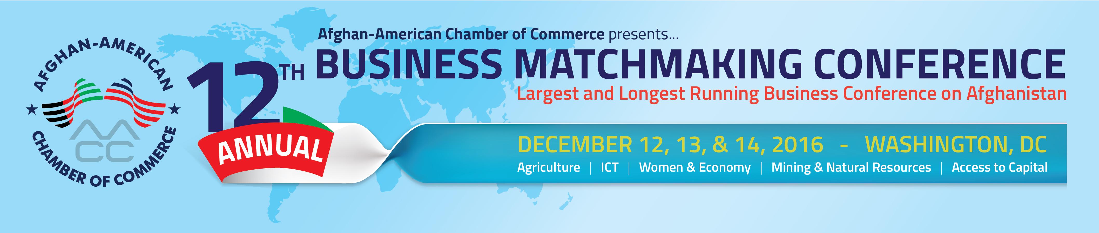 Upcoming Afghanistan Business Conferences: Dubai & Washington D.C.