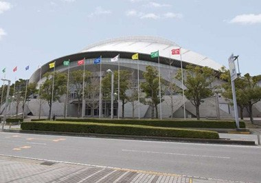 Nippon Convention Center, Makuhari Messe