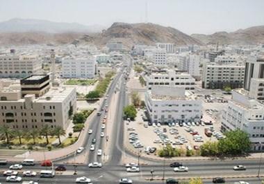 Muscat Cityscape
