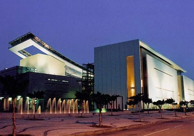 The Macao Museum of Art