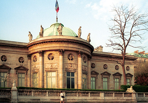 Musée National de la Légion d'Honneur