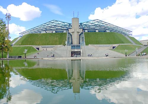 Bercy Stadium