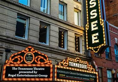 TN Theatre Gay Street