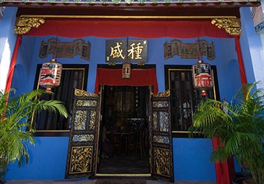 Baba House, Peranakan Culture