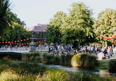 South Island Lantern Festival