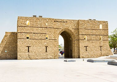 Bab Shareef - ancient gates of Old Jeddah