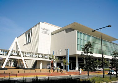 Fukuoka International Congress Center