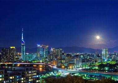 Fukuoka Skyline