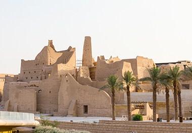 Riyadh Historic Diriyah