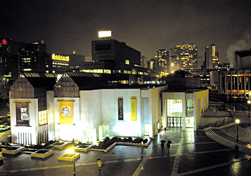 Musee D Art Contemporain De Montreal