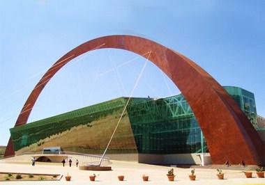 Palacio De Convenciones Zacatecas