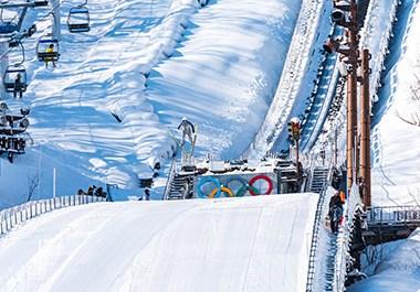 Okurayama Jump Stadium & Sapporo Olympic Museum