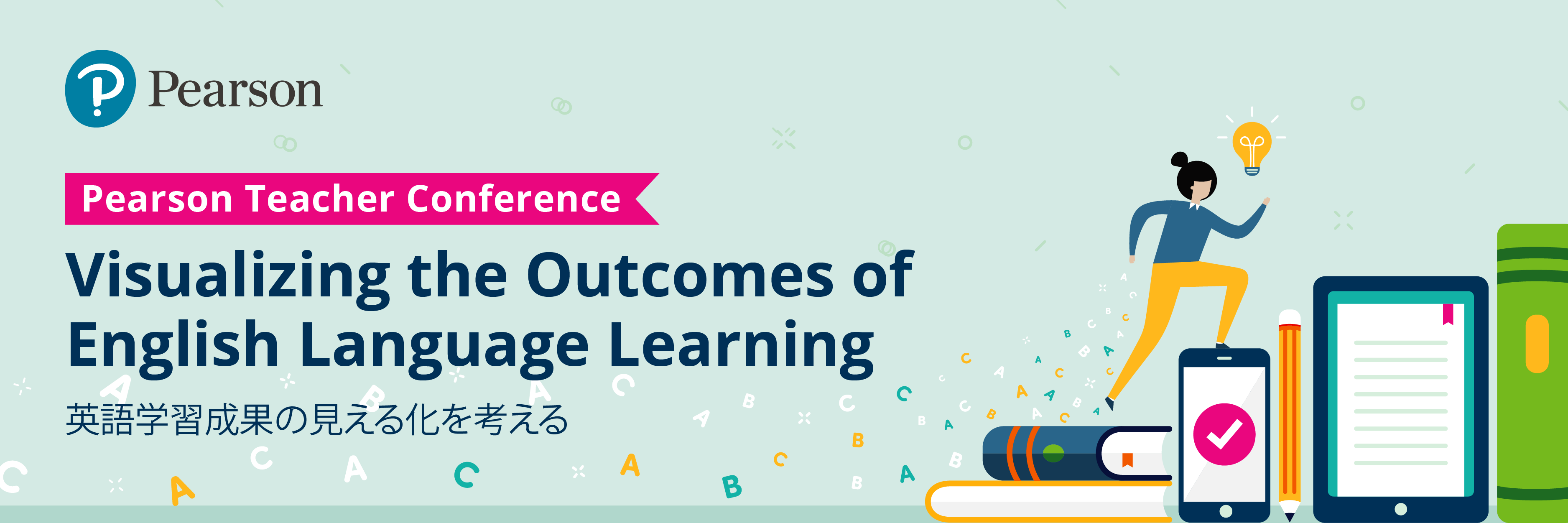 Visualizing the Outcomes of English Language Learning