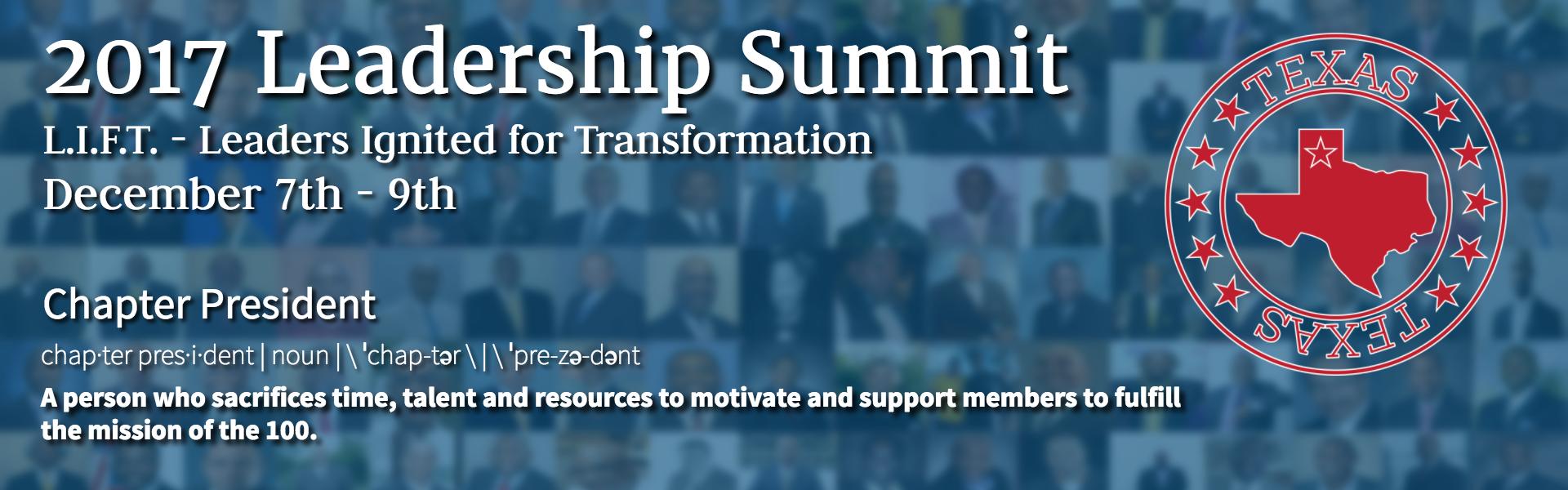 2017 Leadership Summit