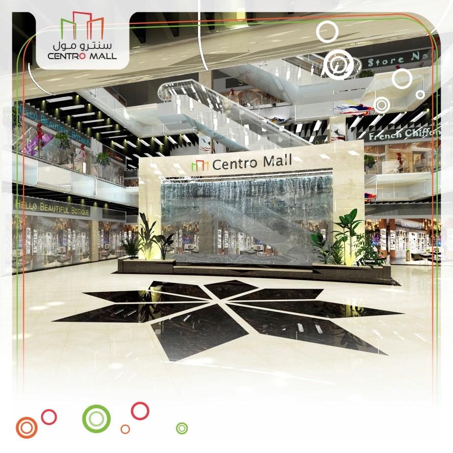 Centro mall_Jan2019