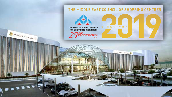 Khalifa City Mall_Cover_Directory_2019