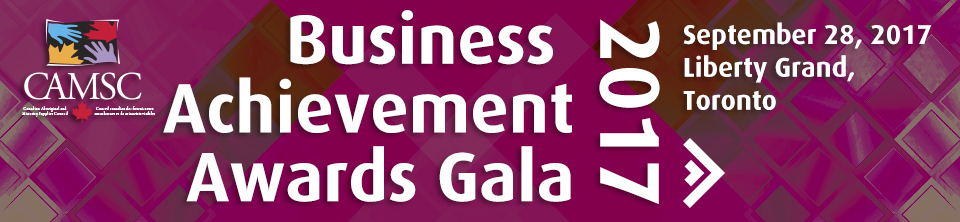 CAMSC Business Achievement Awards Gala 2017
