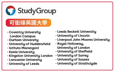 20181215 UK sem_ SG Participant list 400x250
