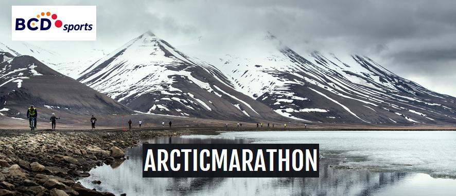 Arctic Marathon 2020