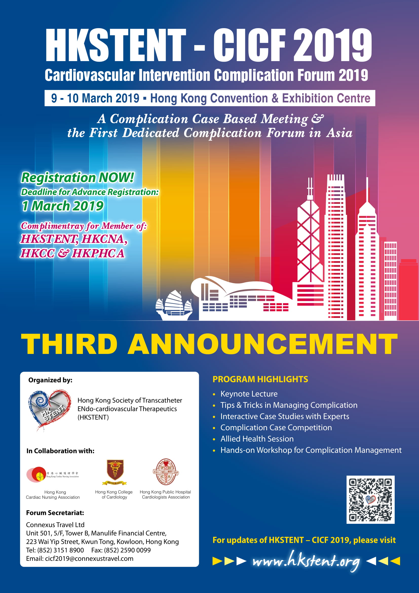 HKSTENT-CICF2019_3rd-Announcement-1