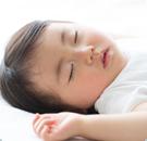 Asian Baby Sleeping On Back