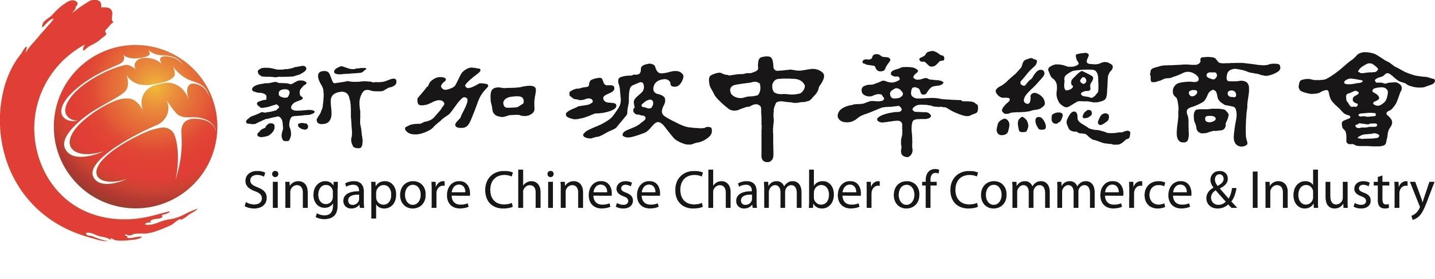 SCCCI_logo_CMYK