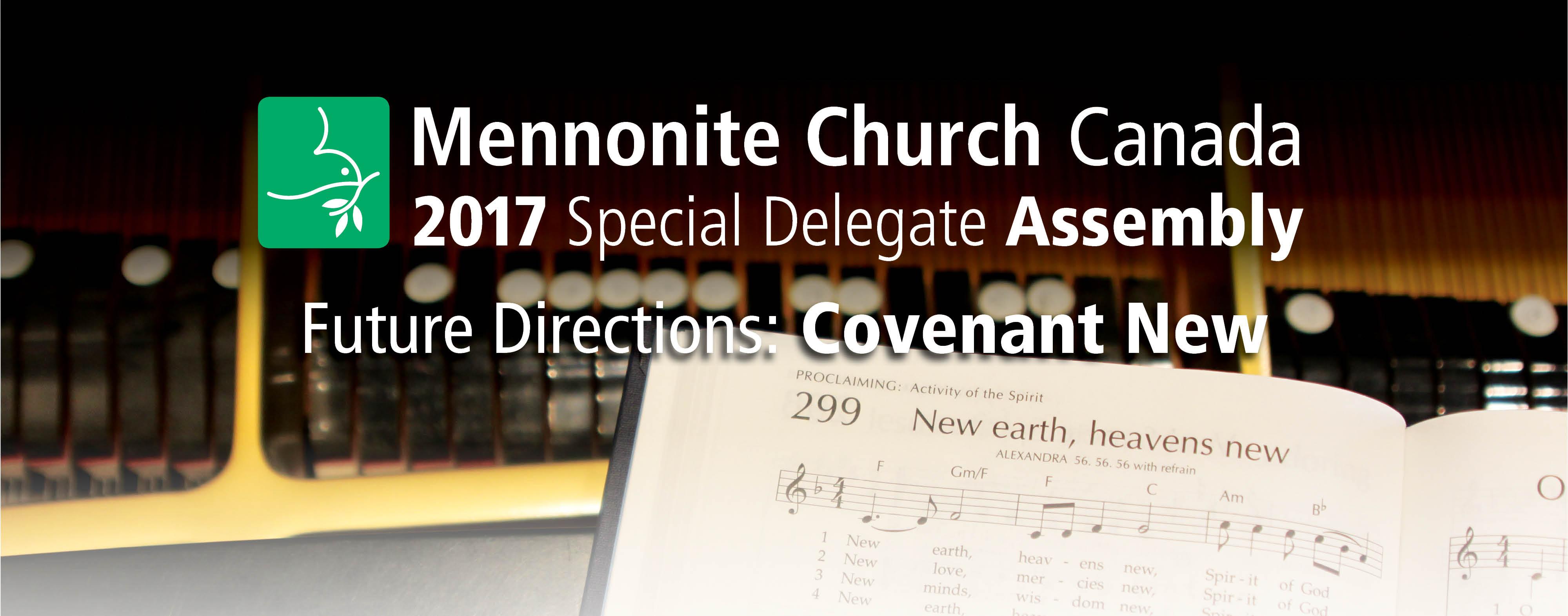 2017 Special Delegate Gathering