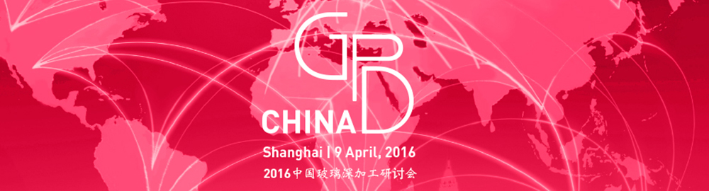 Glass Performance Days China 2016