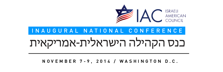 Israeli-American National Conference
