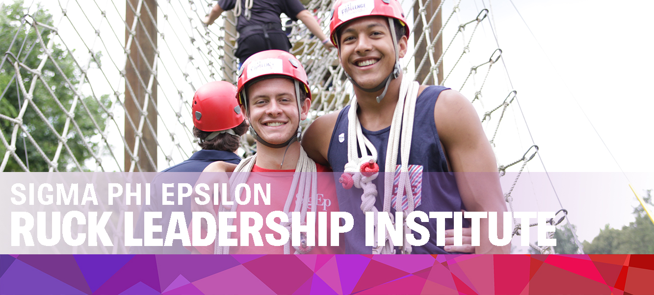 2018 Ruck Leadership Institute Registration