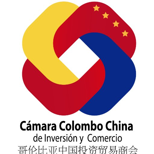 Camará Colombo China Logo