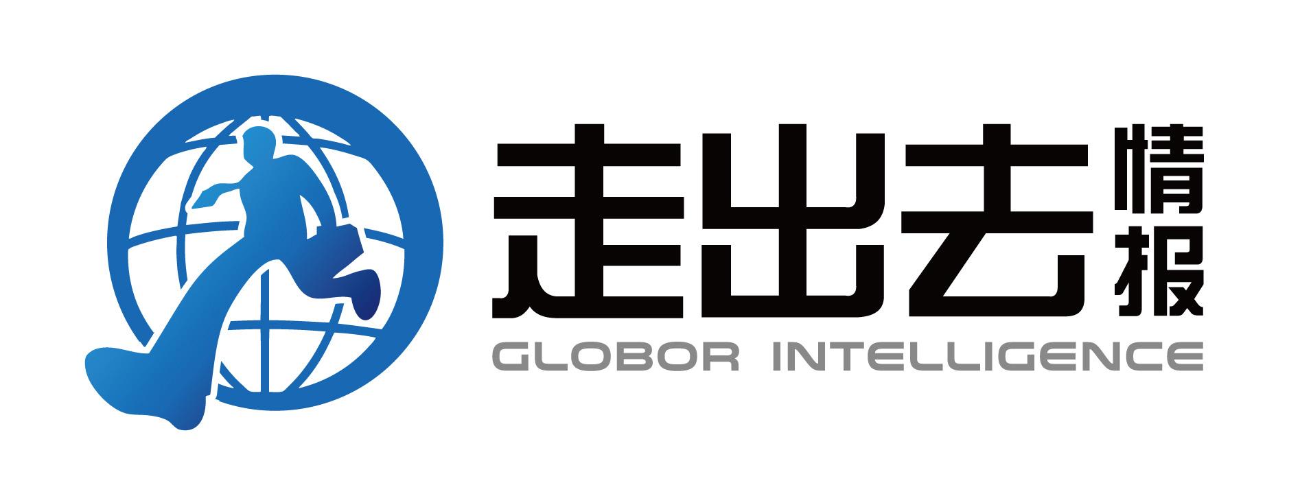 Globor Logo