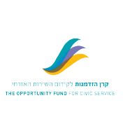 The Opportunity Fund for Civic Service