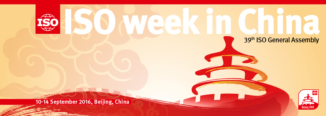 ISO Week in China
