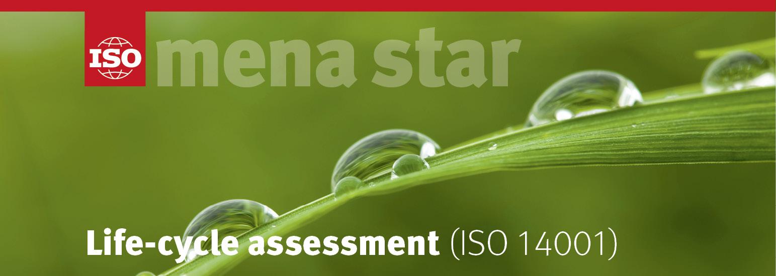 Atelier national ISO/INNORPI sur l'ISO 14001 :2015 et ses liens avec l'analyse du cycle de vie (ISO 14040 et ISO 14044), Tunis, Tunisie, 26 et 27 octobre 2016