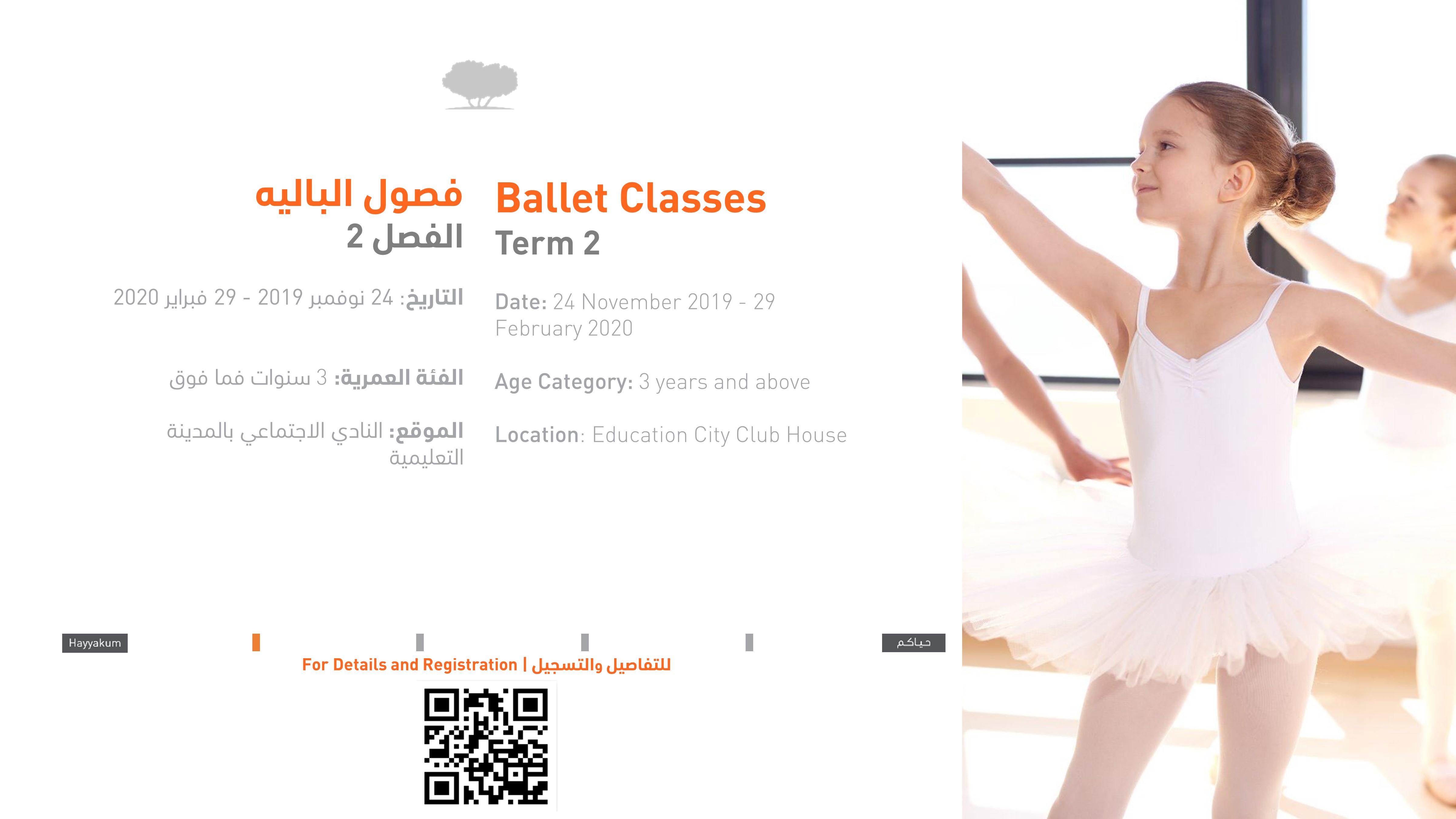 Qatar Foundation Ballet Class- Term 2