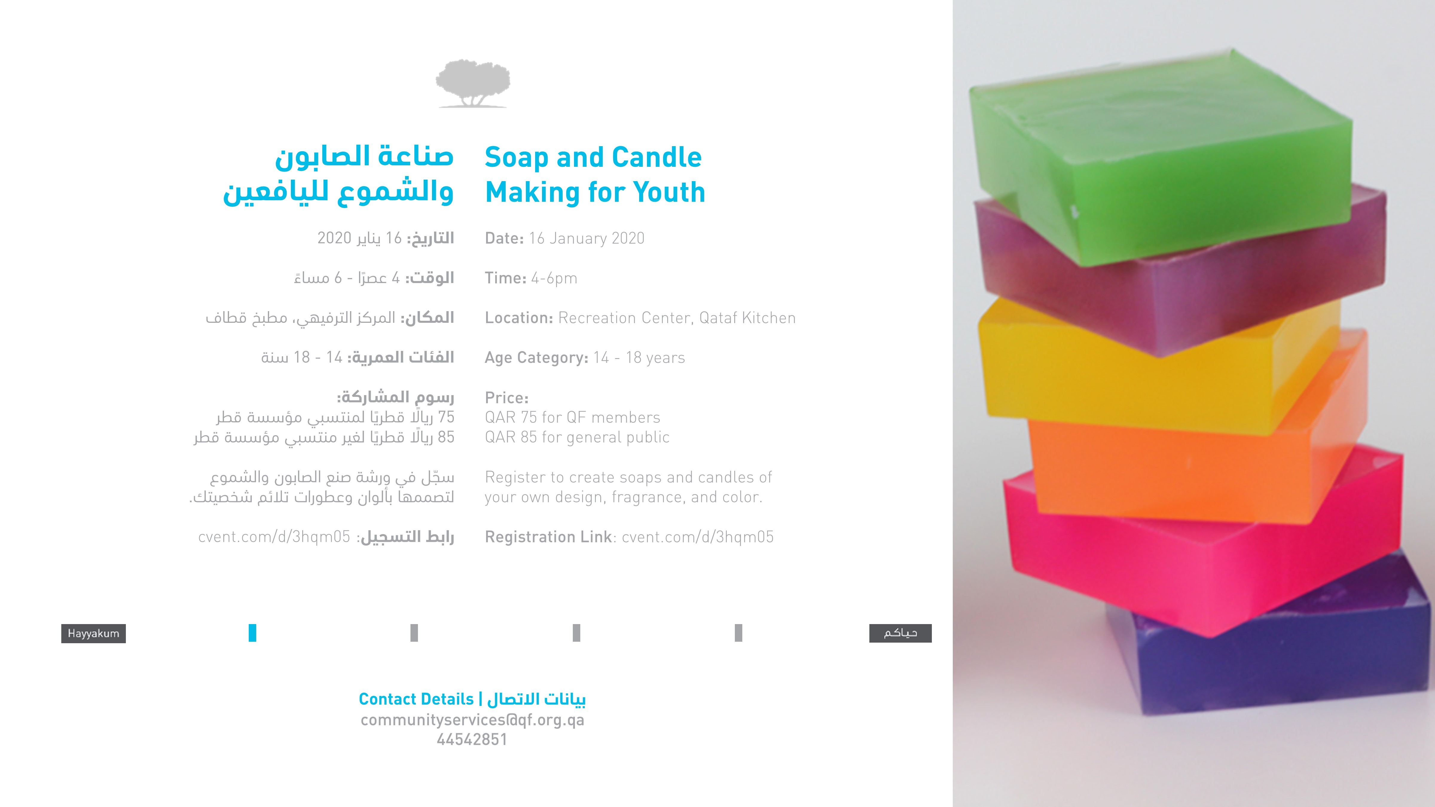 Soap and Candle making for Youth