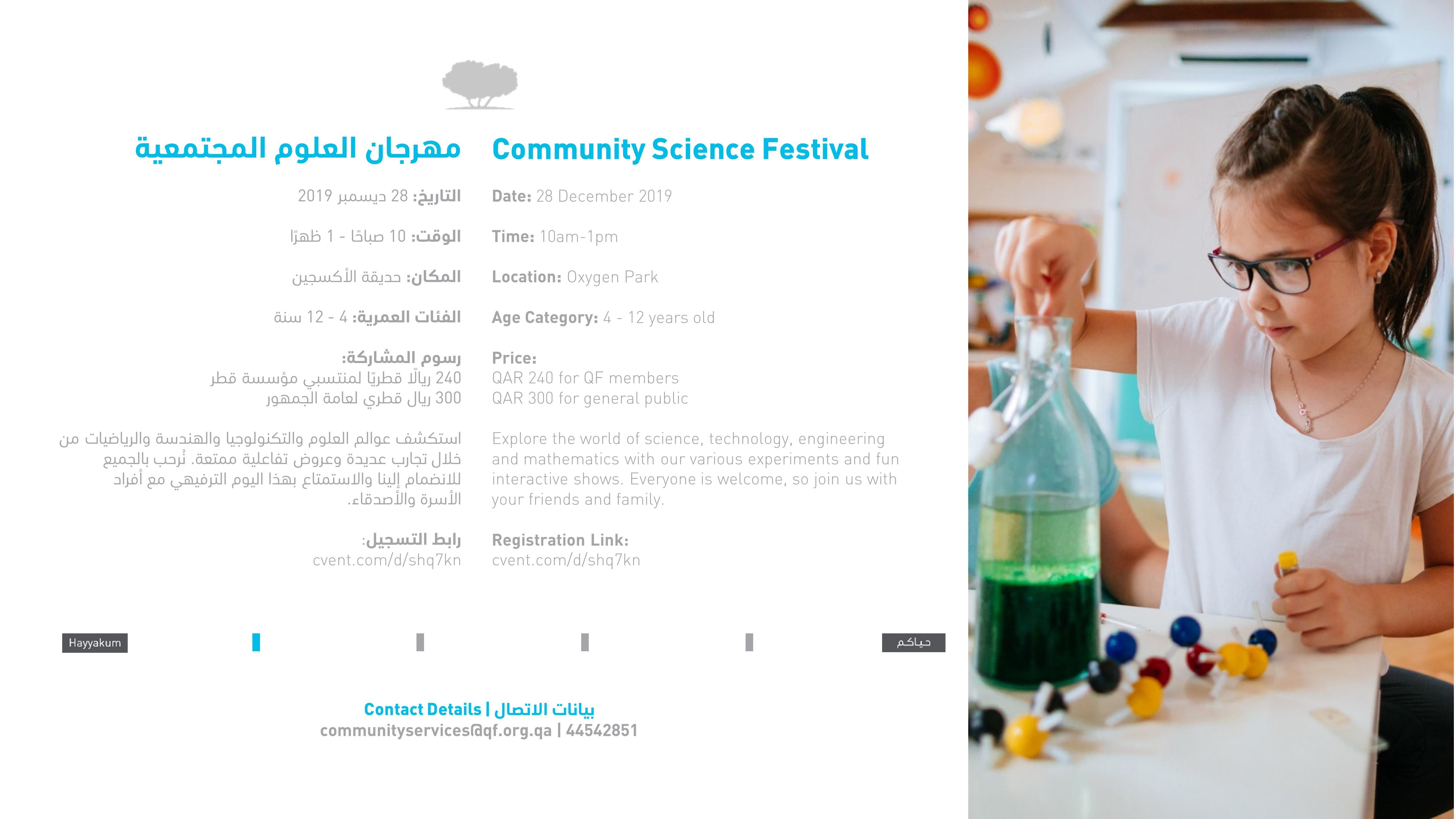 Community Science Festival