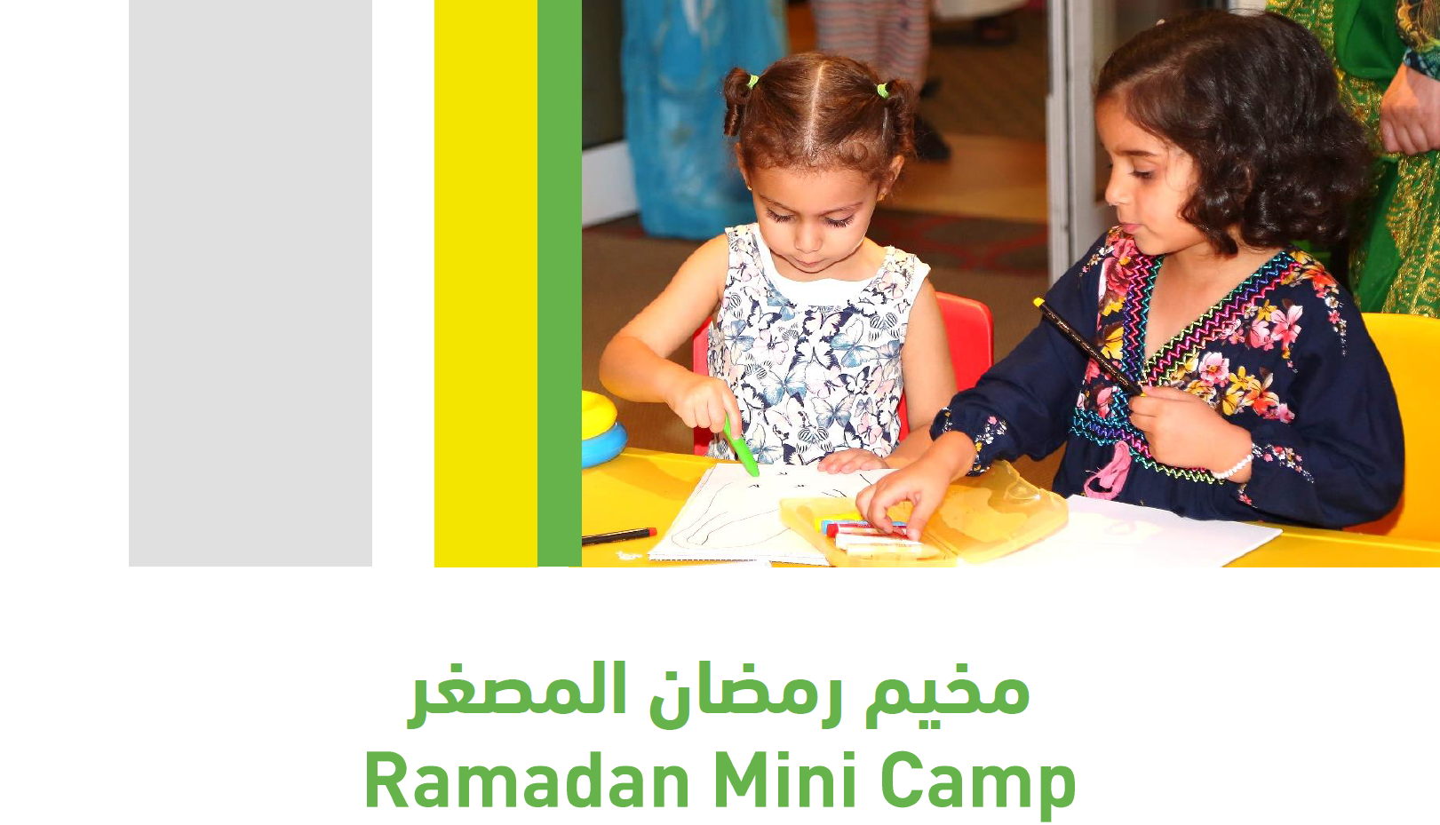 Community Ramadan Mini Camps
