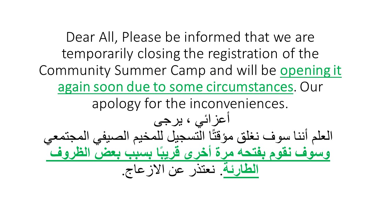 temporarily closing of Summer Camp registration