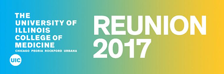2017 College of Medicine Reunion