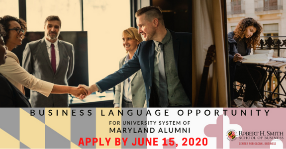 APPLY BY JUNE 15, 2020