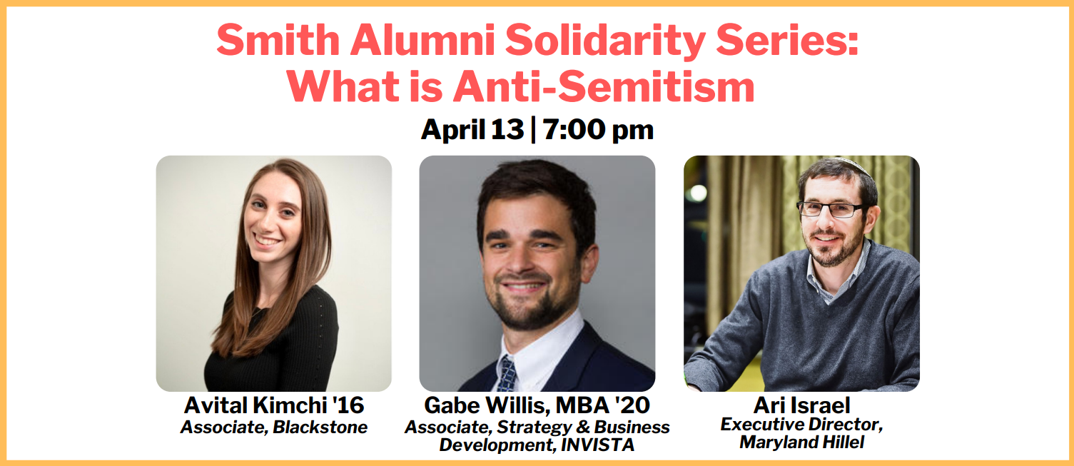 Smith Alumni Solidarity Series: What is Anti-Semitism promotional graphic