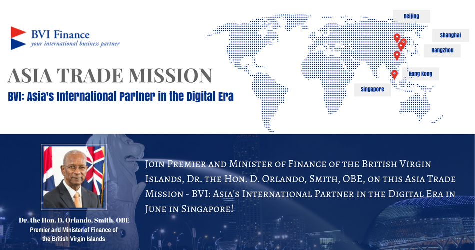 [Conference Singapore] BVI: Asia's International Partner in the Digital Era