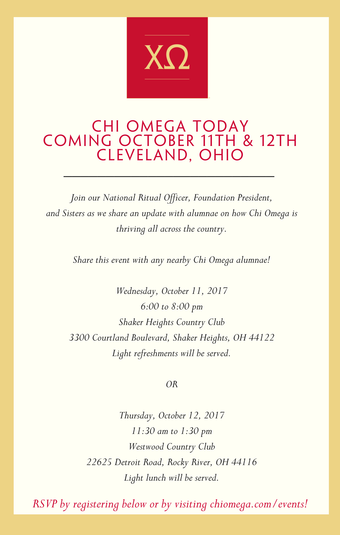 Chi O Today Cleveland Email Invite