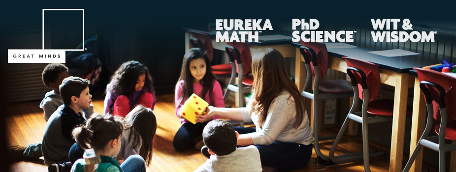 Eureka Math Open Enrollment PD Event—Frankfort, KY July 22-26, 2019